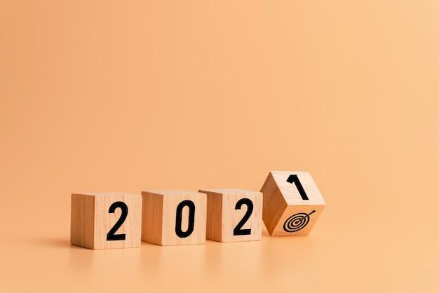 新年と成功のコンセプトの目標