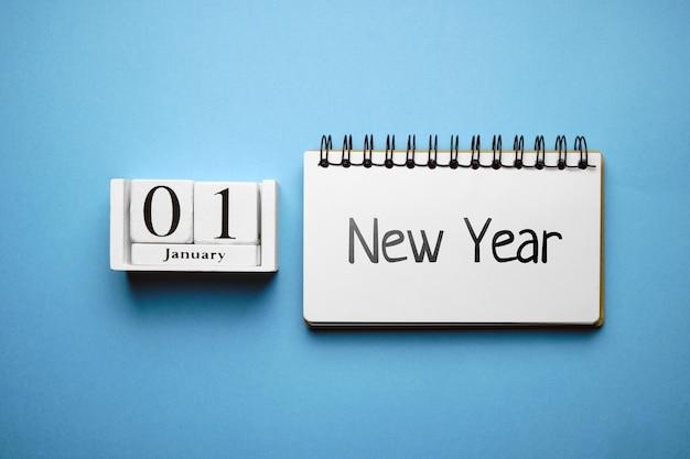 Новый год день зимнего календарного месяца январь.