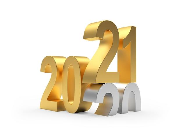 Смена золотых и серебряных новогодних цифр