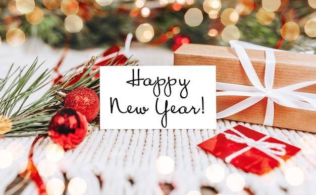 장식과 새 해 인사 카드