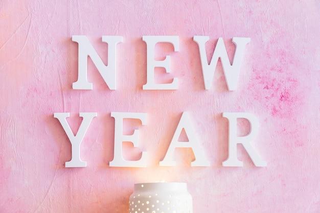 Anno nuovo e lanterna di illuminazione