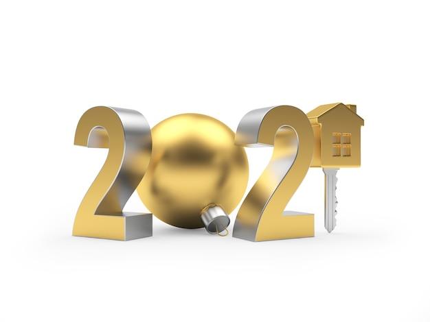 年賀状と鍵のある家
