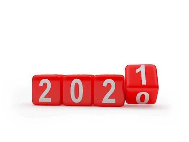 Изменение номера нового года