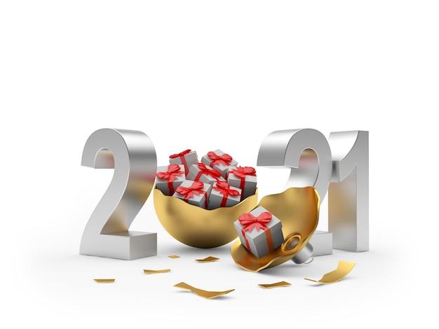 Новогодний номер с елочным шаром, полным подарков