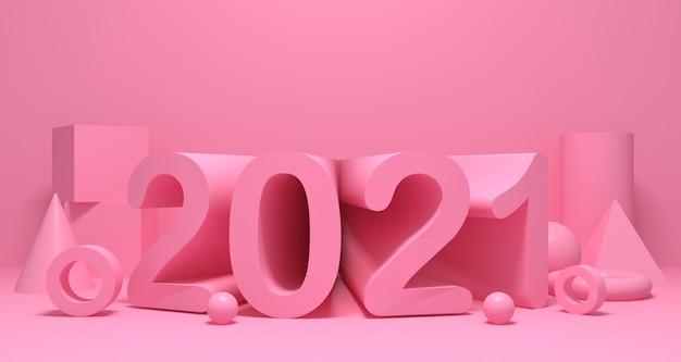 飾り付きの新年番号