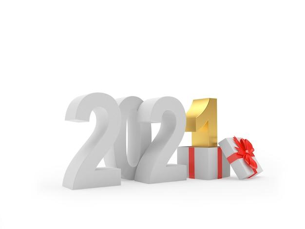 Новогодний номер с подарком