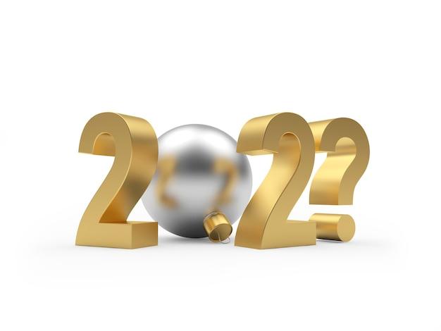 Новогодние числа с вопросительным знаком