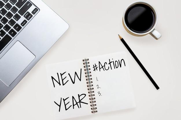 새해 결의안 목표 목록 2020 목표 설정