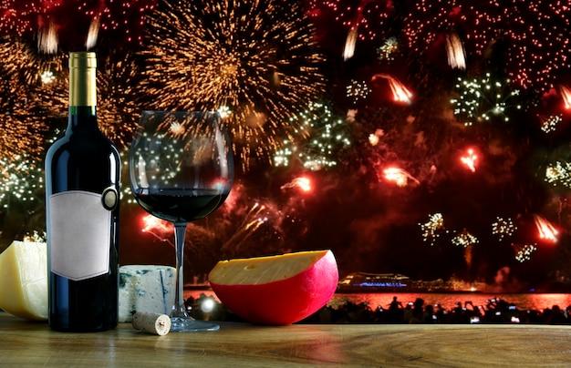 불꽃놀이, 적포도주, 특제 치즈와 함께하는 새해맞이