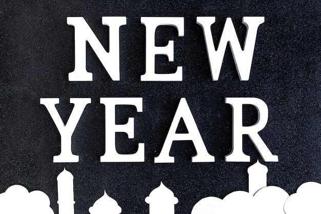 New year words and islamic building silhouette