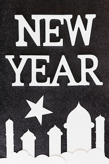 New year words and islamic symbols