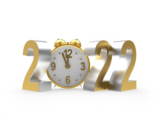 Новый год номер 2022 с будильником