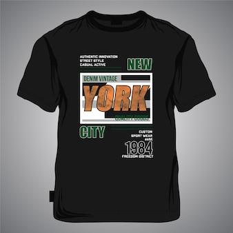 뉴욕시 텍스트 프레임 그래픽 타이포그래피 벡터 디자인 티셔츠 캐주얼 활성