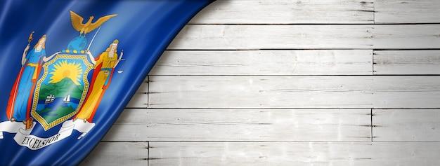 New york flag on white wood background , usa. 3d illustration