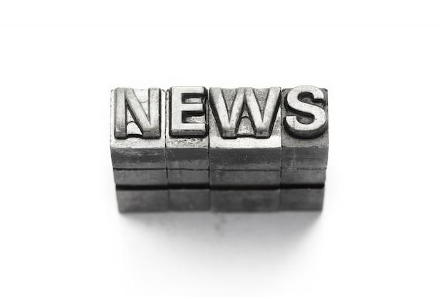 News letterpress metal woprd