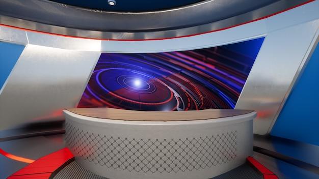 ニューススタジオ、テレビ番組の背景.tv on wall.3d仮想ニューススタジオの背景、3dイラスト