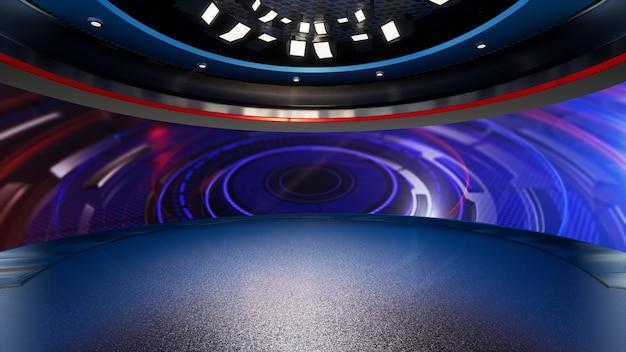 Новостная студия, фон для телешоу .tv на стене. 3d виртуальная новостная студия фон, 3d иллюстрация
