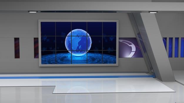 Фон для новостной студии для телешоу тв на стене3d виртуальная новостная студия фон 3d иллюстрация