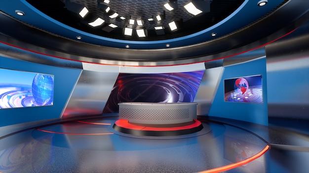 뉴스 스튜디오, tv 쇼 배경
