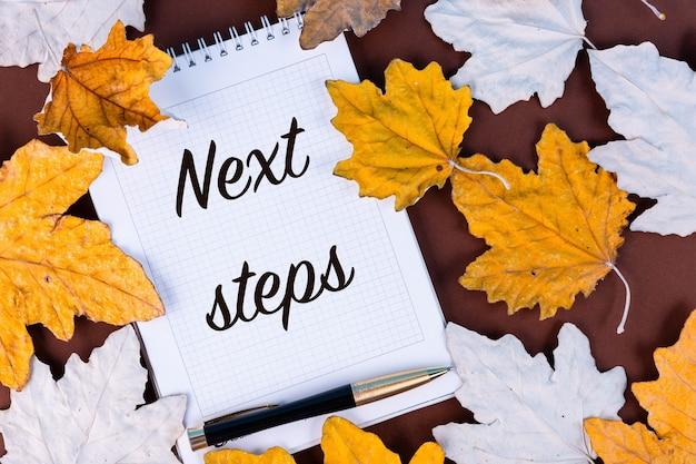 Следующие шаги, надпись, текст, в белом блокноте, осенние кленовые листья.