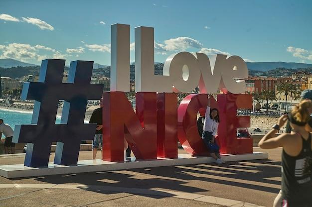 Ницца, франция, 26 февраля 2020 года: я люблю хорошее