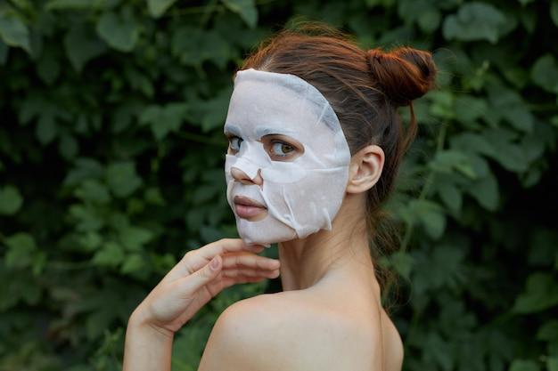 좋은 여자 화장품 마스크