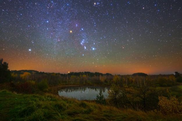 별이 많은 밤 풍경