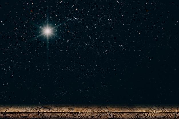 별과 밤하늘