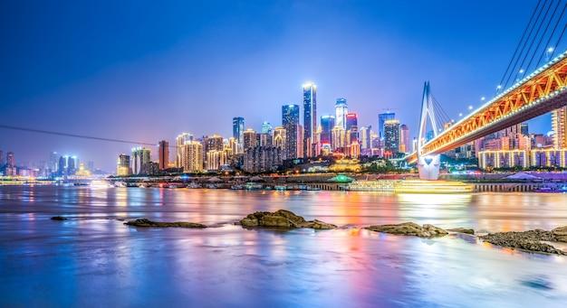 충칭, 중국에서 도시 건축의 야경 스카이 라인