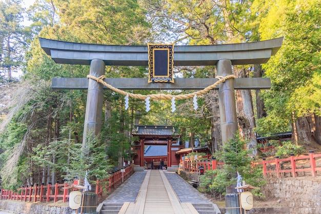 Nikko futarasan shrine