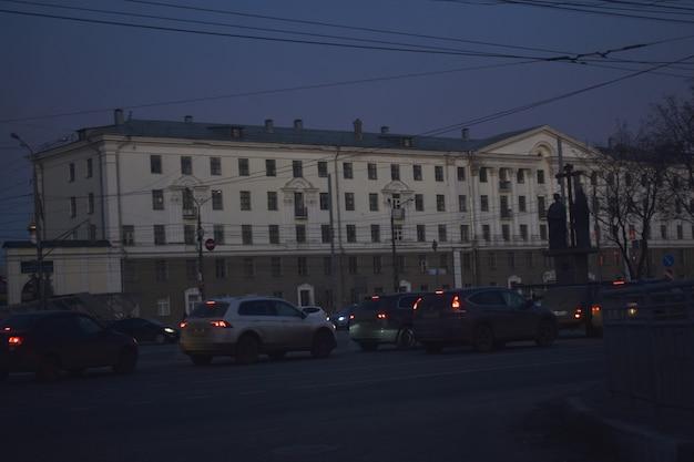 夜のニジニノヴゴロド通り