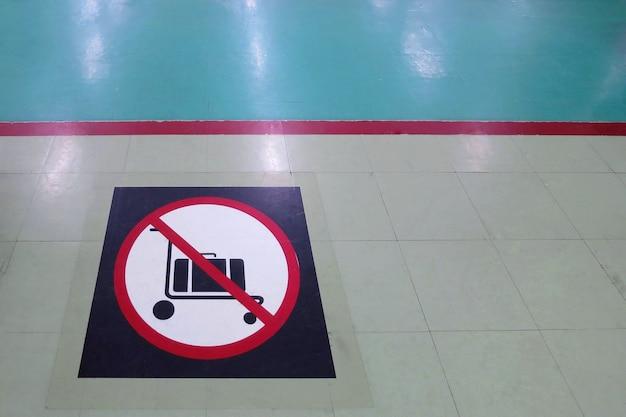공항 바닥에 수하물 트롤리 표시가 없습니다. 기호 및 교통 개념입니다.