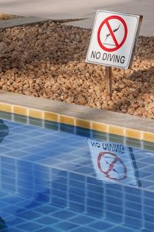 プールサイドの極端なクローズアップにはダイビングの警告サインはありません。