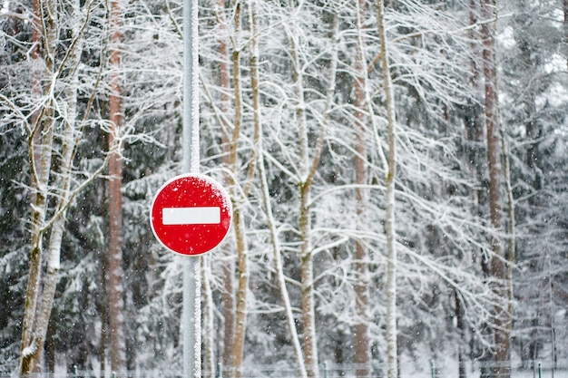 冬には入り口の道路標識はありません