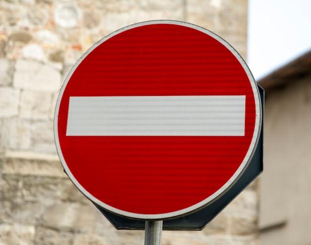 Знак запрета на въезд