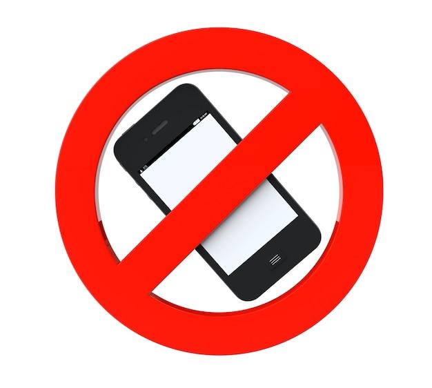 흰색 바탕에 휴대 전화 표시 없음