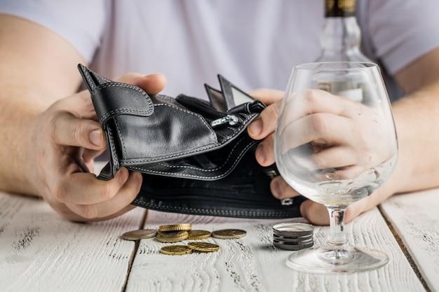お財布にアルコール代はもうありません