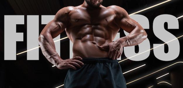Безымянный портрет мускулистого парня с голым торсом и прессом. тренажерный зал. концепция фитнеса