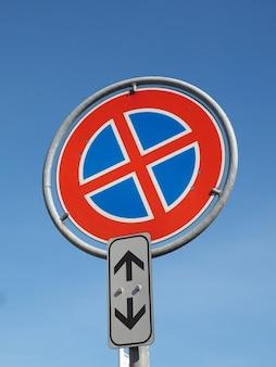 駐車場も青空の停止標識もありません