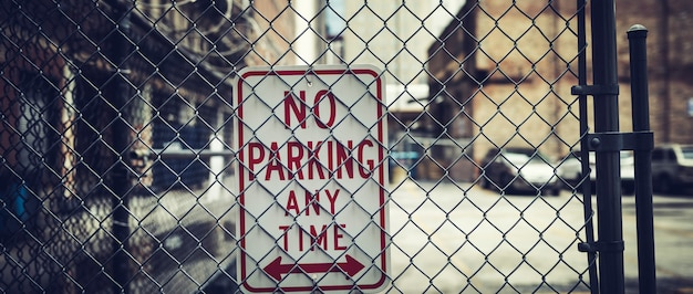 シカゴの駐車場はありません。