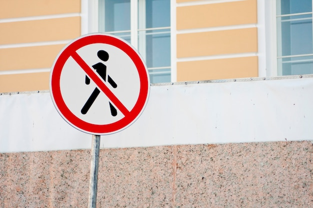 Знак запрещен для пешеходов