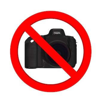 写真撮影は許可されていません。白い背景の上の禁止記号とデジタル写真カメラ。 3dレンダリング