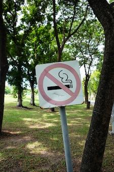 Металлический знак запрета на курение в природном саду и парке