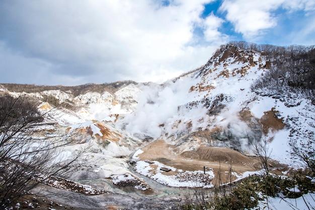 冬、北海道、日本の登別地獄谷または地獄谷