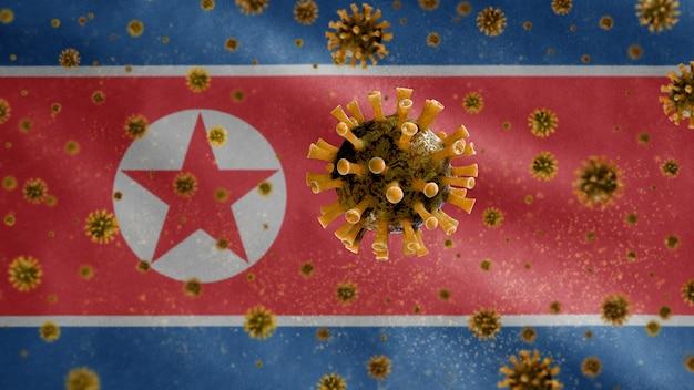 北朝鮮の手を振る旗とコロナウイルス顕微鏡ウイルス