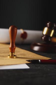 公証人の公証人の遺言と遺言のスタンプ