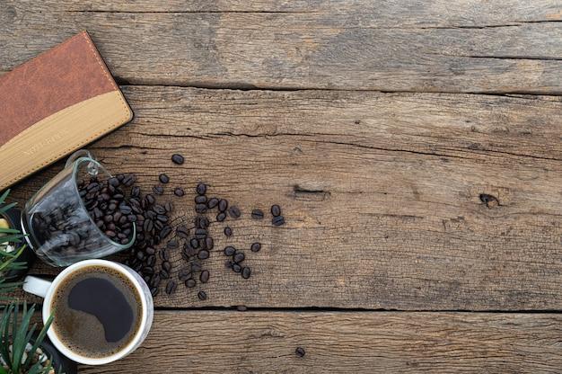 ノートブックとコーヒー豆はデスクトップビューに配置されます