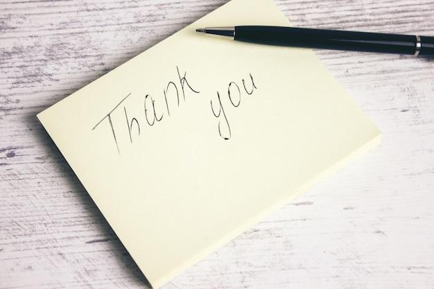 ノートとテキスト付きペンありがとうございます