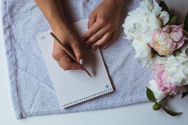 花束牡丹のノート