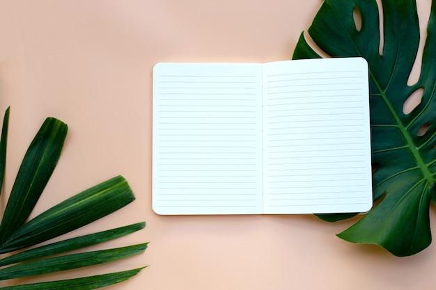 緑の葉のノート